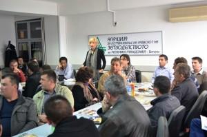 Работна средба на Проектот за експанзија на мали бизниси